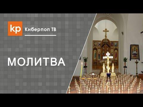 Молитва матроне московской песня