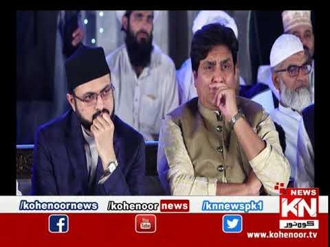 Roshni 11 May 2020| Kohenoor News Pakistan