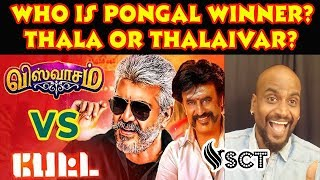 Who is Winner? |Viswasam Or Petta ? | Comparing Solo Release Records Here is Waste of Time