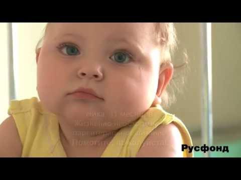 Ника Скубиева, 11 месяцев, синдром короткой кишки, спасет внутривенное питание