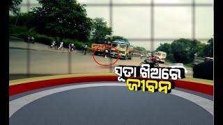 Damdar Khabar: Narrow Escape For Student In Dhenkanal: Exclusive Video