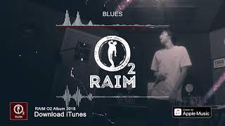 RaiM   Блюз (O2 альбом)
