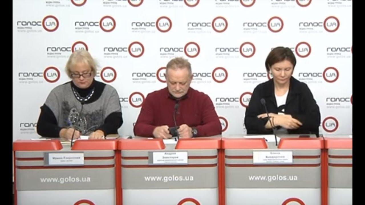 Закрытие СМИ и штрафы: зачем у Зеленского разработали новый закон о медиа? (пресс-конференция)