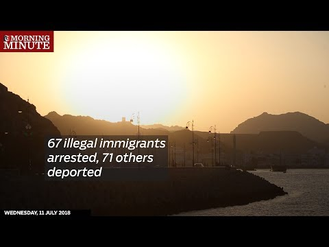 67 illegal immigrants arrested, 71 others deported