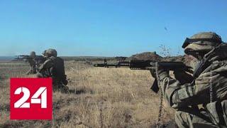 Украинские националисты сорвали план по разведению войск в Донбассе - Россия 24