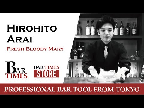Séquence recette – Bloody Mary by Hirohito Arai