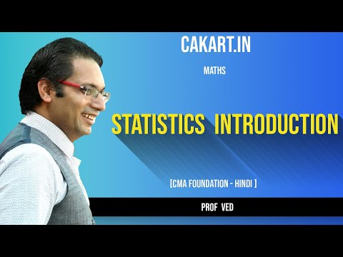 "Statistics  Introduction"", Maths Lecture by Prof Ved"