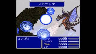 FF5(SFC版) ネオエクスデス1ターン撃破(エクスデスも合わせて1ターン)