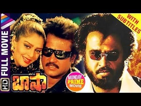 Basha Telugu Full Movie | Rajinikanth | Nagma | Raghuvaran | Monday Prime Video | Telugu FilmNagar