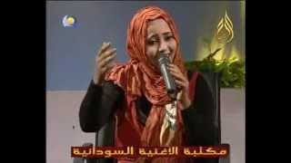تحميل اغاني فهيمة عبدالله - احبك احبك - اغاني واغاني 2013 MP3