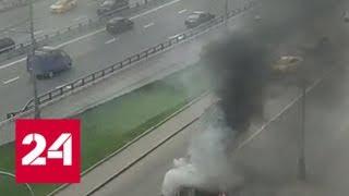 На востоке Москвы загорелся микроавтобус - Россия 24