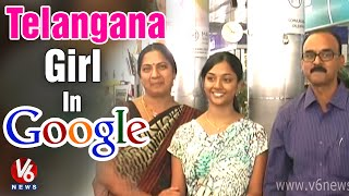 Telangana Girl Sri Meghana bags Rs75 lakh job in Google - Teenmaar News