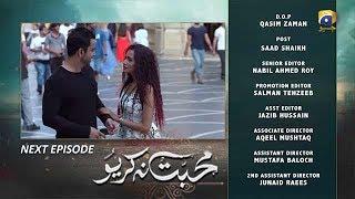 Mohabbat Na Kariyo - EP 12 Teaser - 6th Dec 2019 - HAR PAL GEO DRAMAS