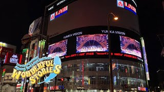YUNIKA VISION 「Aqours 3rd LIVE プレミアム上映会」〜MIRACLE WAVE 〜