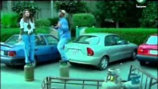اغاني حصرية ريكو و ياسمين عبد العزيز - أنابيب.wmv تحميل MP3