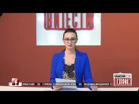 Vijesti u 16.30 (VIDEO)