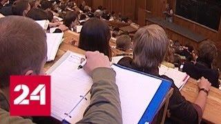 МГУ и МГТУ попали в число лучших вузов мира по трудоустройству выпускников - Россия 24