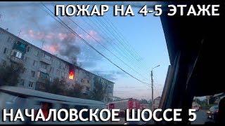 Пожар в квартире на 4-ом этаже.