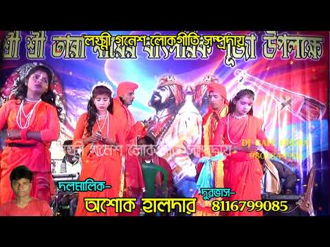 Download Amake Tumi Bhalobasoni New Baul Song Gajon Dj Tapas