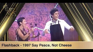 Star Awards 2019 - Flashback 1997《红星大奖2019》Say peace, not cheese 和平的胜利