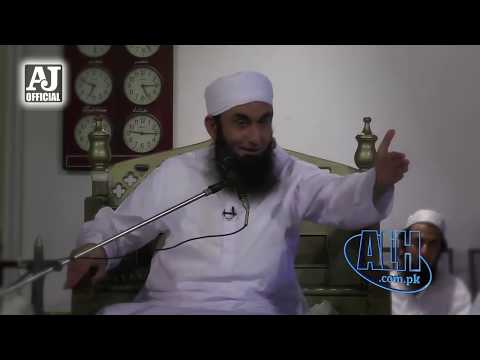 Love Marriage in Islam Important Bayan by Maulana Tariq Jameel