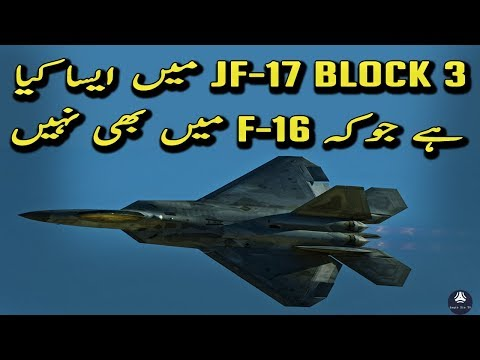 Every Thing You Need To Know About Jf-17 Thunder Block 3 | Must