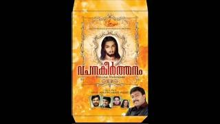 New christian devotional song..Renjith Christy..Singer; Anju Joseph.