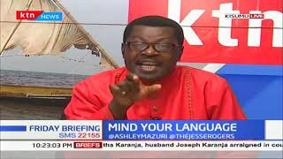 Learn how to pronounce difficult English word | MIND YOUR LANGUAGE