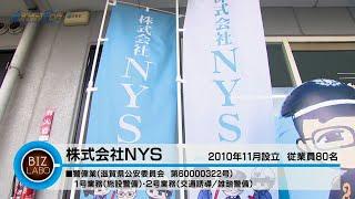 2020年3月14日放送分 滋賀経済NOW