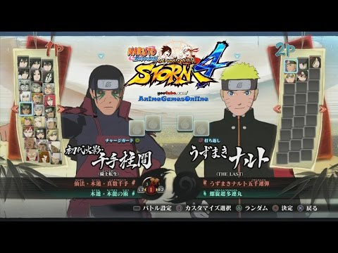 Is Toneri in the game?? :: NARUTO SHIPPUDEN: Ultimate Ninja STORM 4