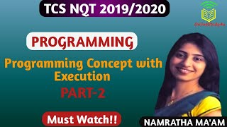 TCS NQT programming concept Part3 explained with Execution
