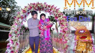 Welcome Home Baby Girl Celebration | Dil hai chota sa cover Song | Griha pravesh Baby Girl