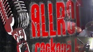 Video Promo Allrock's Ples plný hvězd v M13