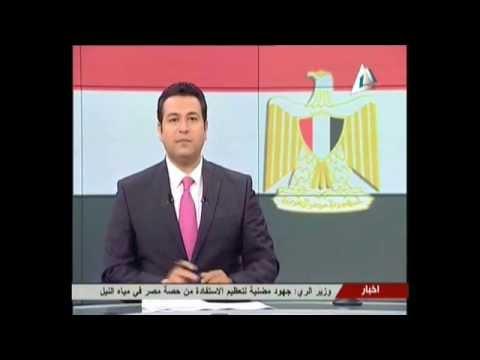 نشرة اخبار القناة المصرية الاولى / مبادرة شكرا مصر - شكرا جامعة المنصورة