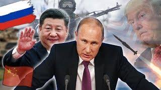 ХИТОЙ ВА РОССИЯ БИРГАЛИКДА ДУНЁНИ КУЛГА ОЛМОКЧИ!!!