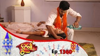 Durga | Full Ep 1360 | 17th Apr 2019 | Odia Serial – TarangTV