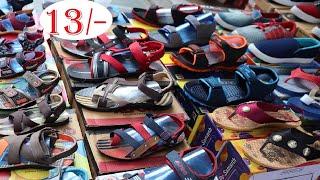 घर बैठे ऑर्डर करे ! Wholesale Chappal Market In Delhi ! Inderlok Wholesale Footwear Market !