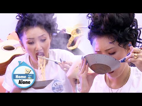 Hwasa Eats the Noodles in One Bite [Home Alone Ep 320]