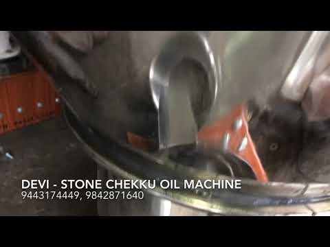 Automatic Stone Cold Pressed Oil Machine - Automatic Stone Chekku Machine - Devi Industries