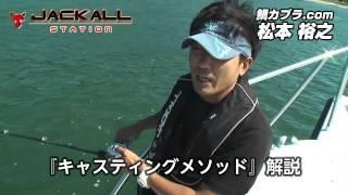 岡山で鯛カブラ!