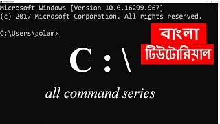 CMD part 03 - Remove directory    Delete Folder    using Command Prompt