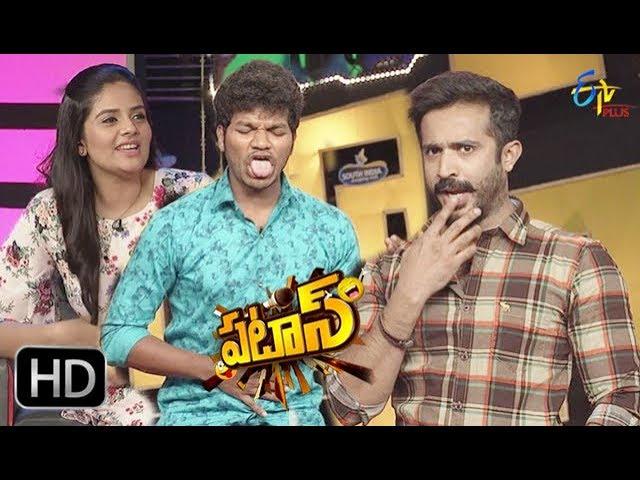 Patas – 3rd January 2018 – Full Episode | ETV Plus | Sreemukhi, Ravi