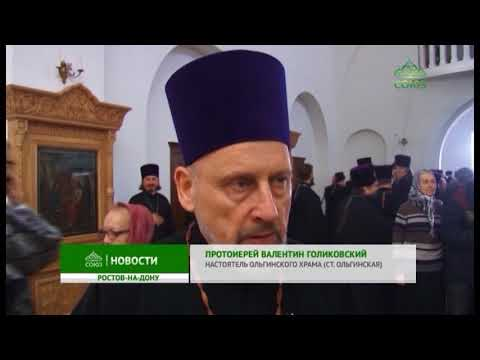 Храм святителей московских петра алексия