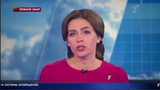 Главные новости. Выпуск от 11.05.2018