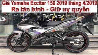 Tin nhanh 24/7 - Giá Yamaha Exciter 150 2019 mới nhất tháng 4/2019: Ra tân binh, giữ uy quyền.