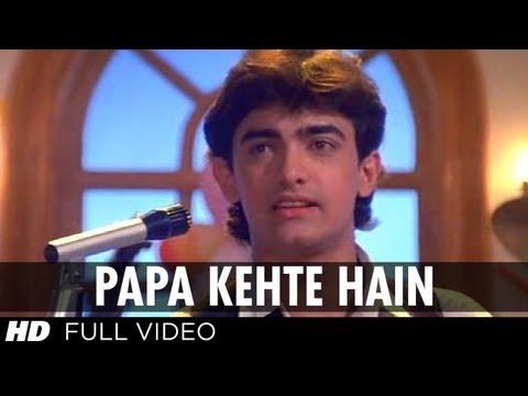 Papa Kehte Hain Bada Naam Karega [Full HD Song]   Qayamat Se Qayamat Tak   Aamir Khan