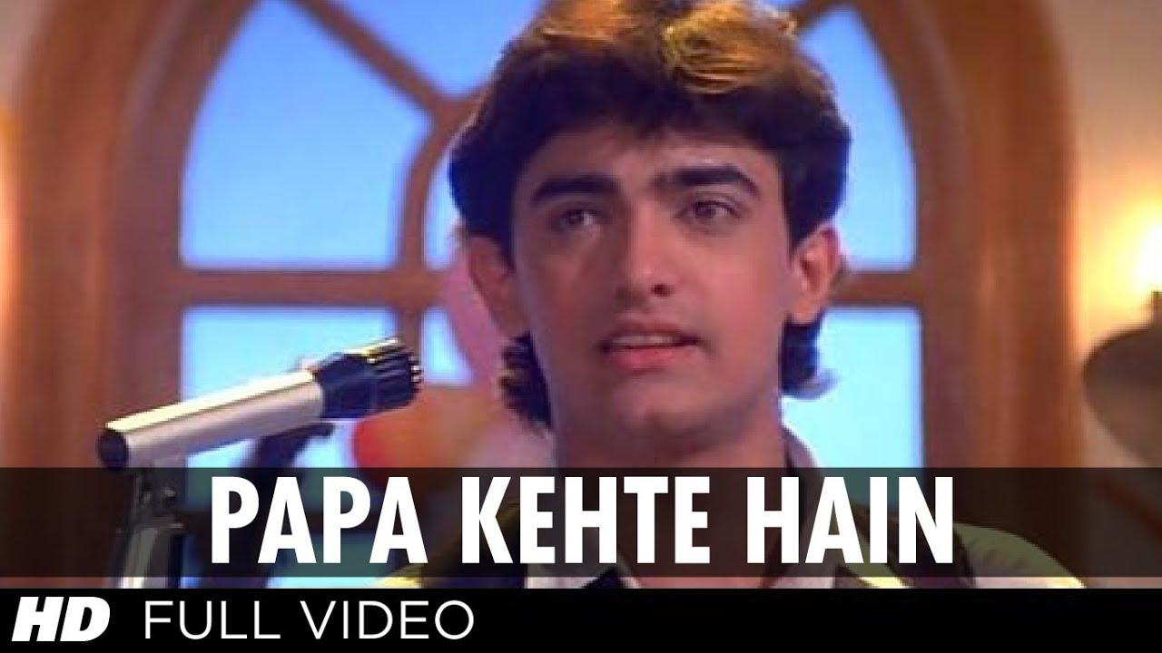 Papa Kehte Hain Bada Naam Karega song lyrics in Hindi