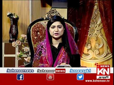 Istakhara 11 September 2020 | Kohenoor News Pakistan