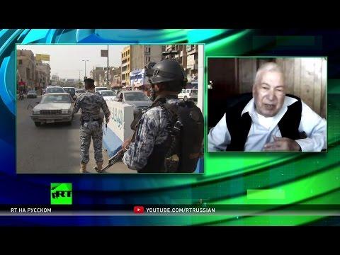 Эксперт: Вторжение в Кувейт считается первым гвоздем в гроб Ирака...