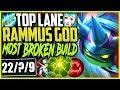 TOP LANE RAMMUS GOD MOST BROKEN SEASON 9 IMMORTAL RAMMUS BUILD LoL TOP Rammus Season 9 Gameplay